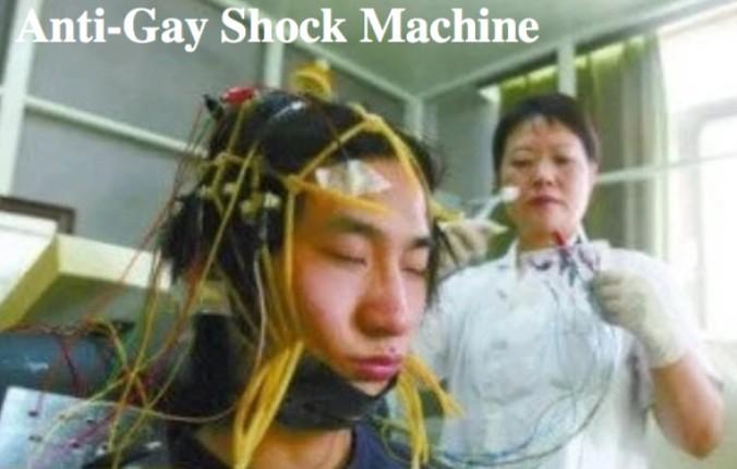 anti-gay-naprava